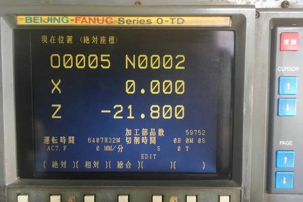 A61L-0001-0093 LCD